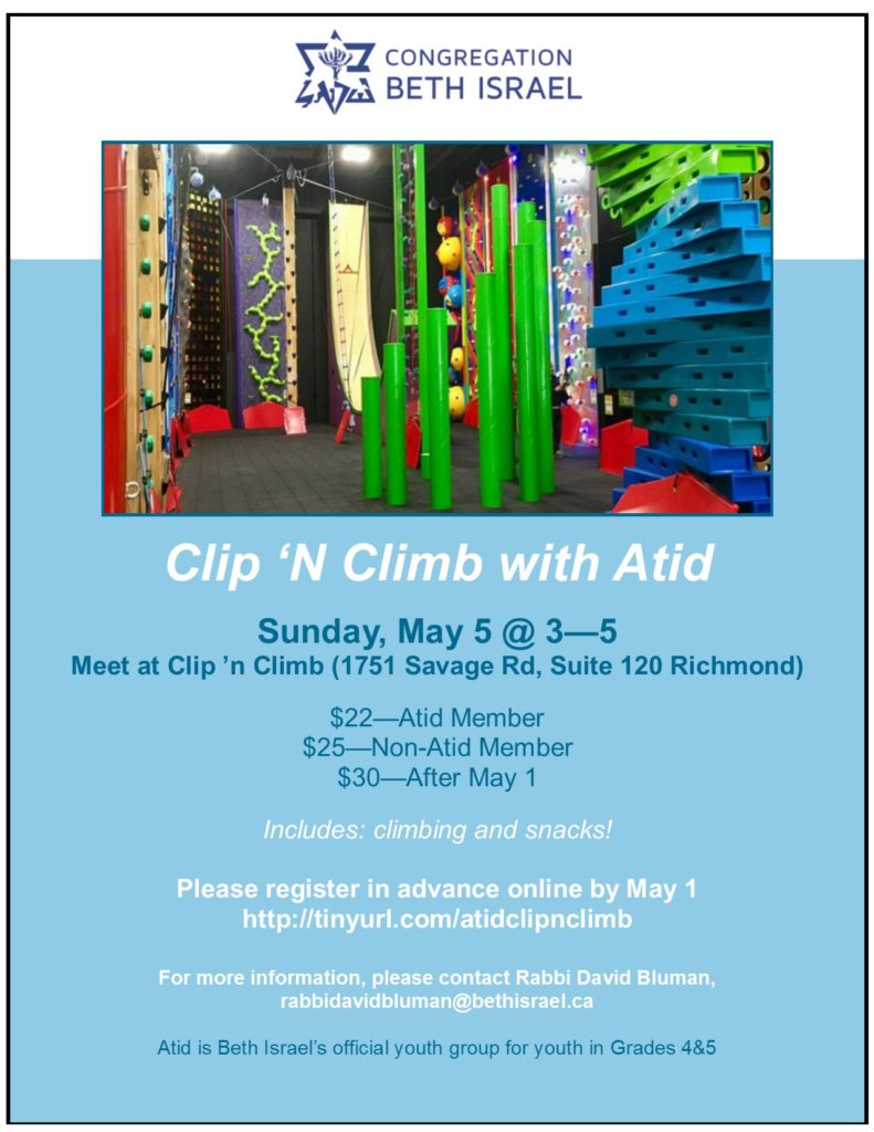 Atid is Beth Israel's official youth group for those in Grades 4 & 5.