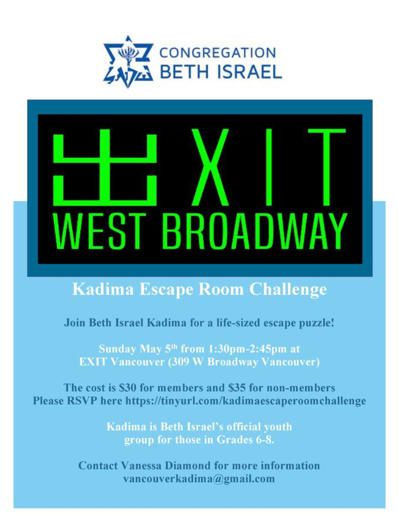 Kadima is Beth Israel's official youth group for those in Grades 6-8.