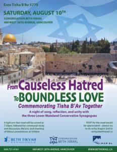 Congregation Beth Israel Vancouver | Conservative Synagogue