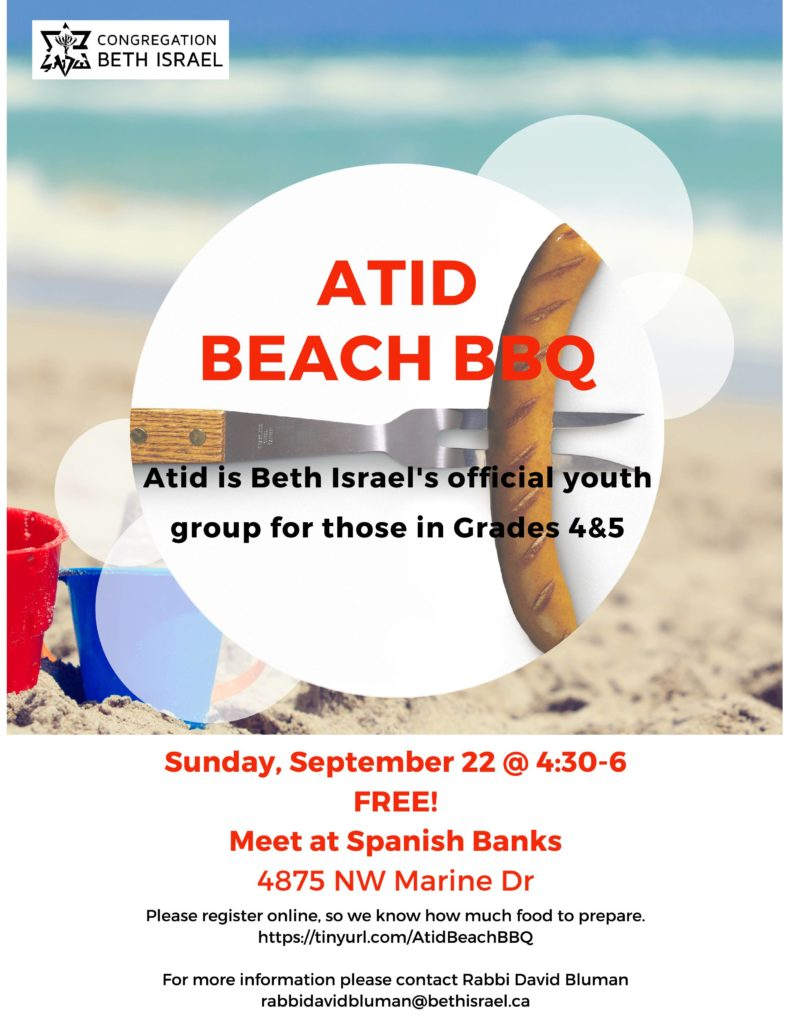Atid is Beth Israel's official youth group for those in Grades 4&5