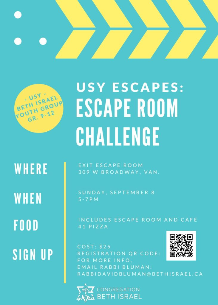 USY is Beth Israel's official youth group for those in Grades 9-12.